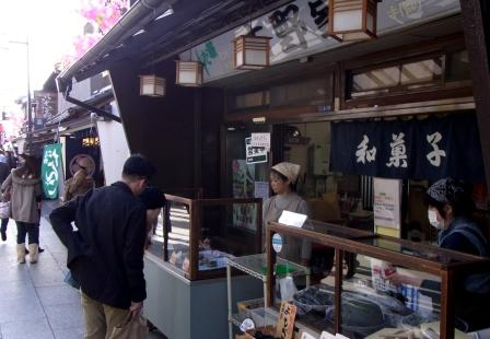Yoshinodango