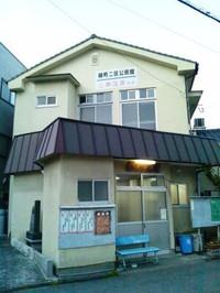 Kotobuki001