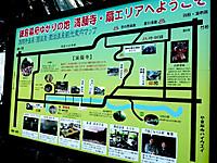 Manga_map