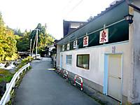 Tanoharu001