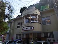 2013yakusiyu_yunotsu_2