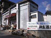 Kkamiokar0016759